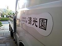 20121025_164656