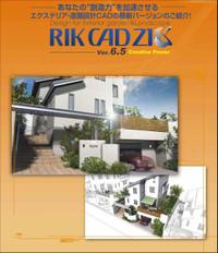 Rikcad21ver65