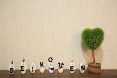 Seikouen_1