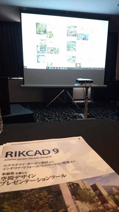 Rikcad9_2